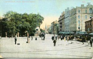 """1.31 CPC - """"Cambridge, Mass. Harvard Square"""" ca. 1907-1915 [Mason Bros., Boston, MA]"""